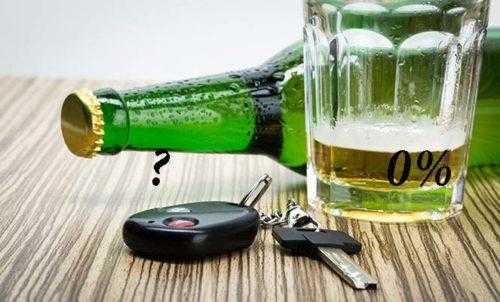 Промилле в безалкогольном пиве