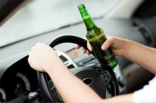 Употребление алкоголя после ДТП