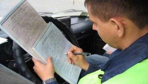 Штраф за езду на авто без учета