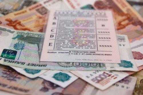 Лишение прав из-за долгов