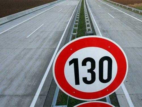 Максимальная скорость на обычных трассах