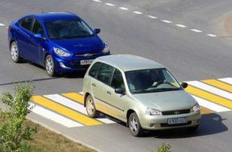 Можно ли перестраиваться на пешеходном переходе
