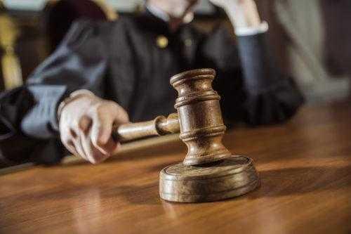 Рассмотрение дела в суде