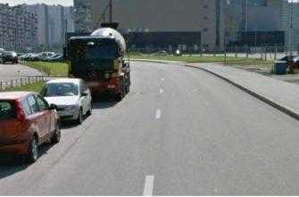 Парковка на встречной полосе