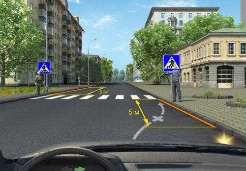 Зона действия знака «Пешеходный переход» и как рассчитать расстояние 5 метров