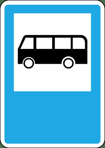 Знак5.16