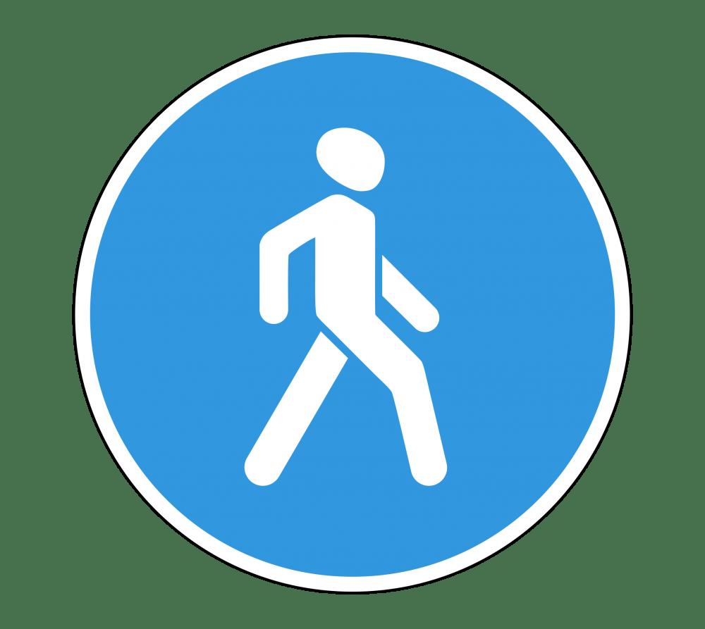 """Знак """"Пешеходная зона"""" в 2020 году: что означает, запрещает и штраф за проезд"""