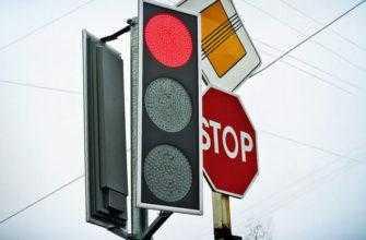 Пиксельные камеры в светофорах