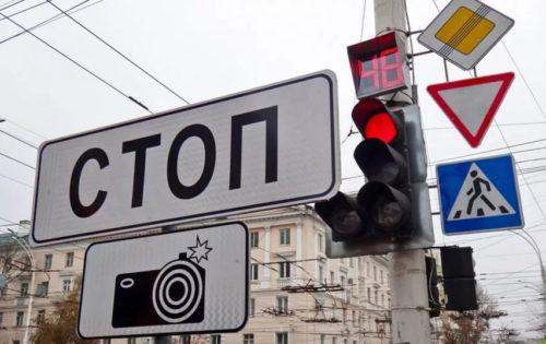 Понятие пиксельных камер