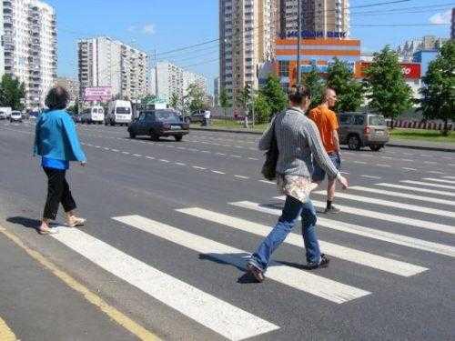 Основные права пешеходов