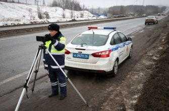 Скоростной режим в России и штрафы