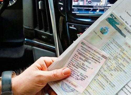 Штрафы за отсутствие регистрации прицепа