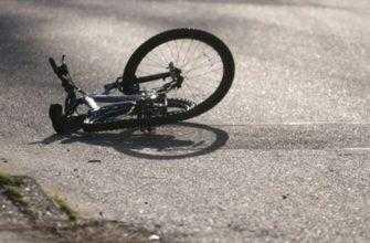 Наказание, если сбил велосипедиста