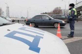 Что делать, если машина сбила на пешеходном переходе