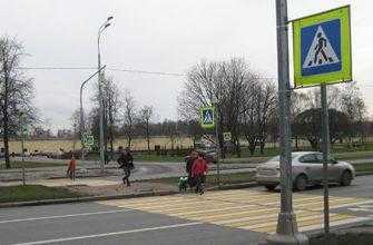 Ширина пешеходного перехода по ГОСТу