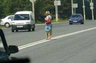 Штрафы пешеходам за нарушение ПДД