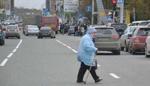 Перечень штрафов для пешеходов