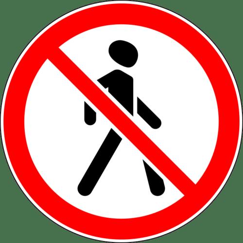 Переход на запрещающий знак