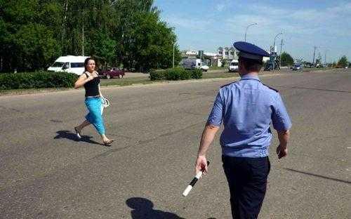 Когда пешехода ждет уголовная ответственность