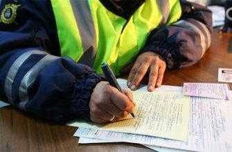 Справка о нелишении водительских прав