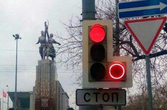 Новые светофоры с красным контуром
