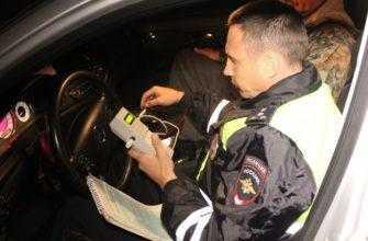 Тест на алкоголизм для водителей