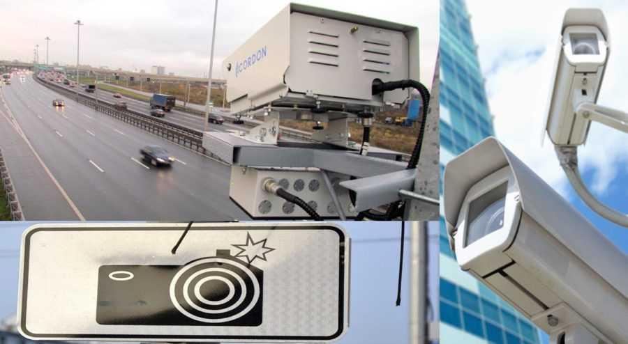 Камеры видеофиксации ГИБДД какие нарушения фиксируют и как работают в 2020 году