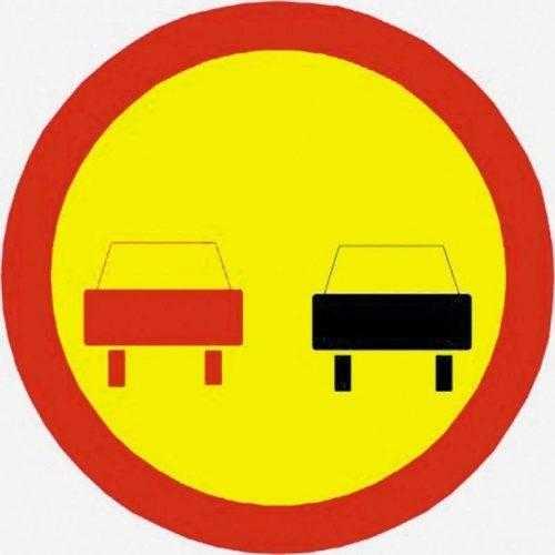 Временный знак «Обгон запрещен»
