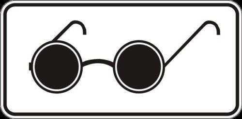 """Знак """"Слепые пешеходы"""""""