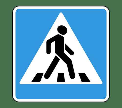 Пешеходный переход 5.19.1 (2)