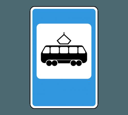 Остановка трамвая 5.17