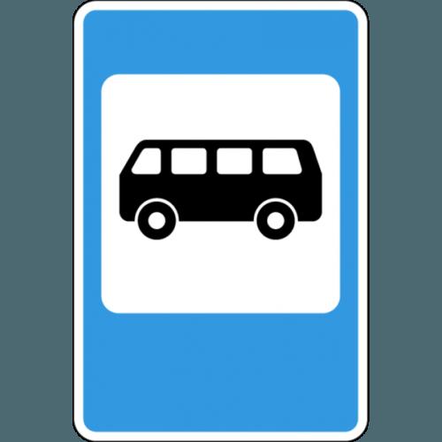 Остановка автобуса 5.16