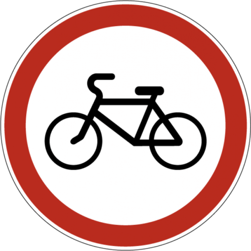 Движение на велосипеде запрещено 3.9